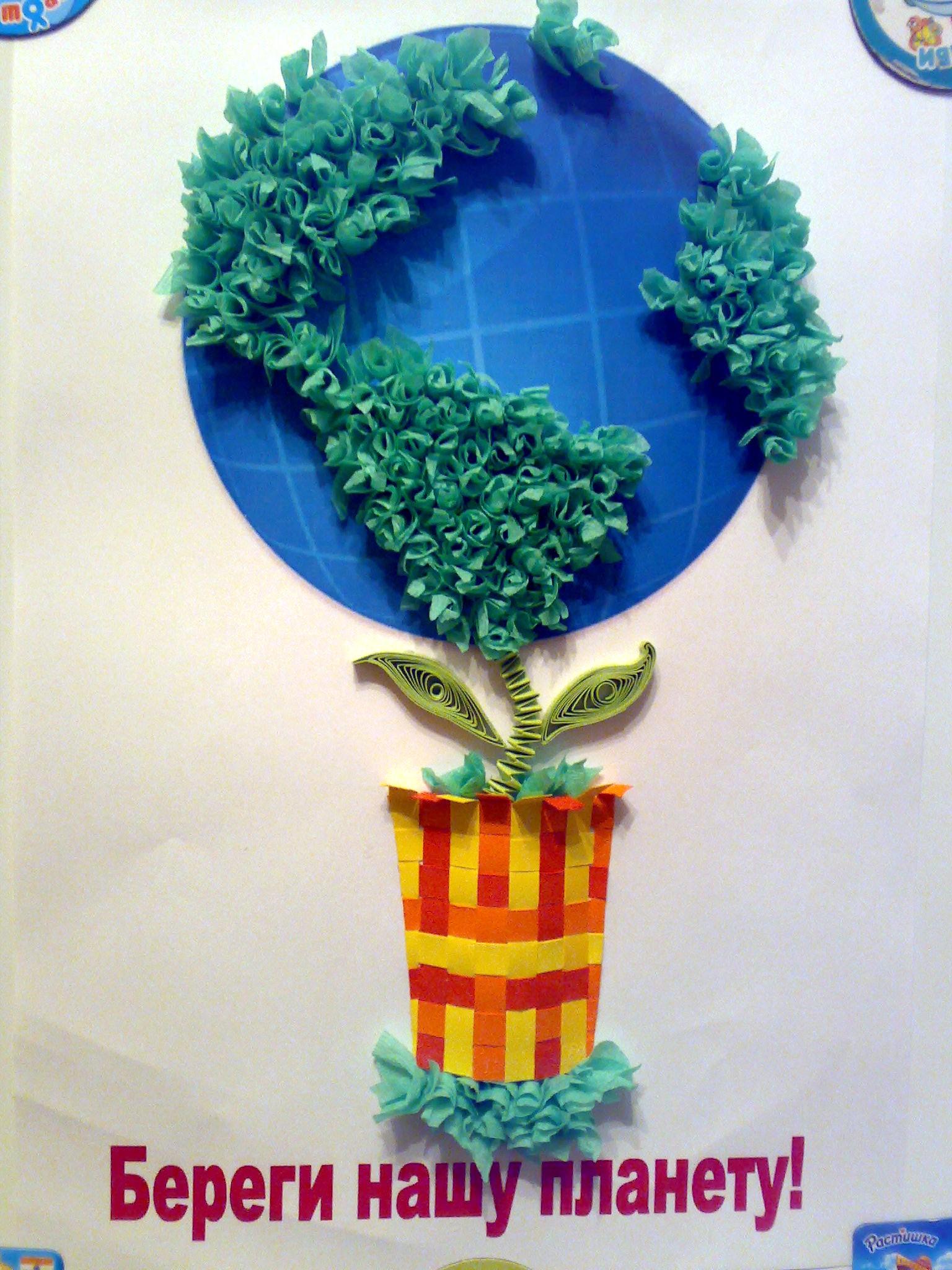 Экологические поделки мастер класс