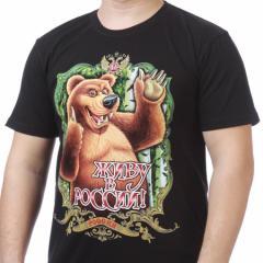 Картинки с медведем прикольные с надписями победы